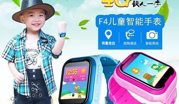 抚州移动公司免费送4G儿童手表,淘宝售价898元!