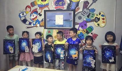 【】推出暑期儿童绘画培训体验班!!!!