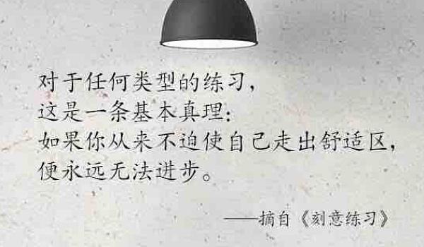 樊登读书会汉滨分会第八期线下活动,开始报名啦!