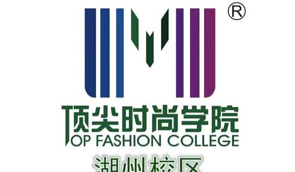适合暑假上的形体课程!!!99来顶尖时尚学院T台教室模特走秀!