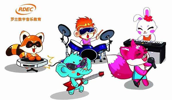 免费体验电爵士鼓