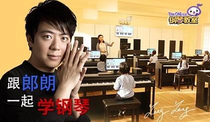 铜官区教育局智能钢琴教室免费体验全城热报!