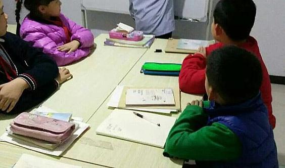 学吧教育习惯养成班免费体验课来咯!