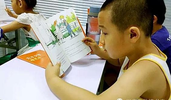 开学第一课,精读一本书