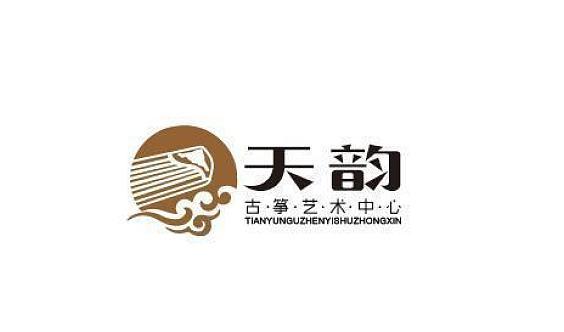 【天韵古筝】公益免费古筝课程,儿童班成人班同时招生