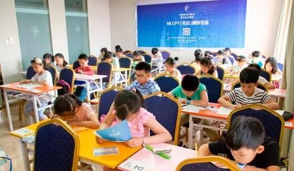 【重要通知】2017年第五届NCCPT全国中小学语文考级开始报名了!