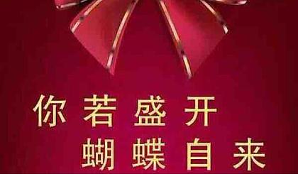11月25、26日《赢在教育-卓越人生》特训营一阶,觉醒之旅——长春站