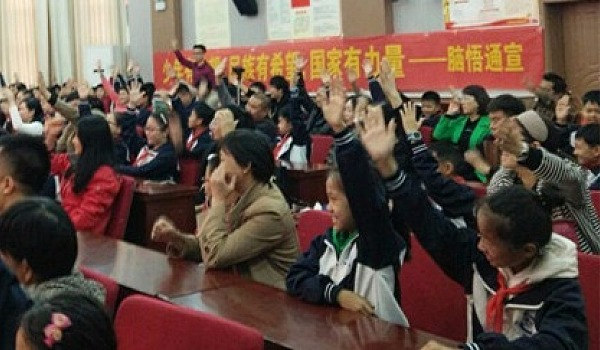 【注意力&记忆力免费提升训练】黄骅中小学生家长都在了解●点击查看