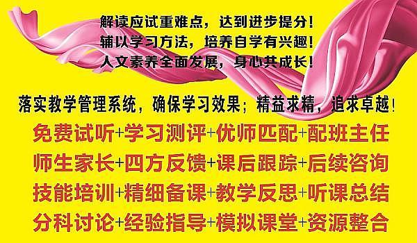 【第二波】中小学兼职\/全职辅导老师(报名即填写简历!)