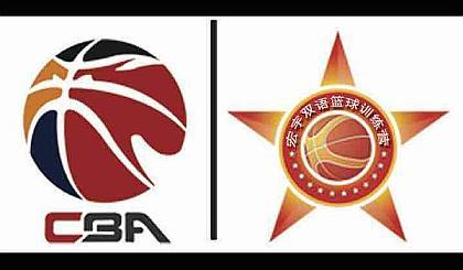 抚顺市宏宇双语篮球训练营暑假班开始招生了