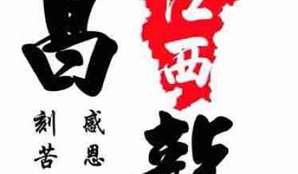 鹰潭这家跆拳道被省里点名,看后非常震惊!