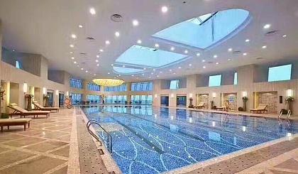 佳兆业新开游泳健身会所