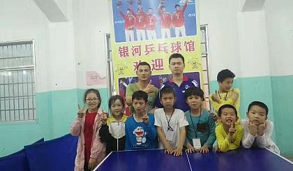 河小暑假乒乓球兴趣班开课了