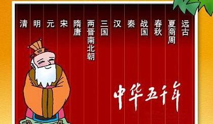 吕梁市少年宫首届大型国学免费启蒙公益课火热报名中
