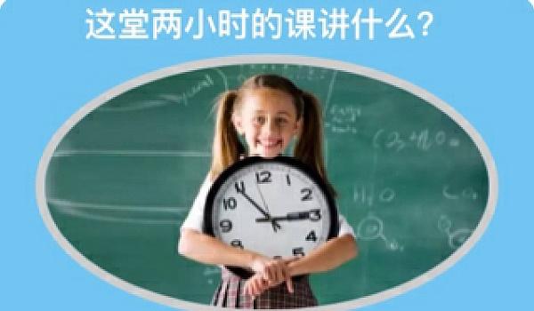 太原站●新启航《最强大脑》高效学习方法体验课
